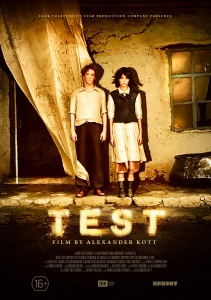 TEST_ENG_poster
